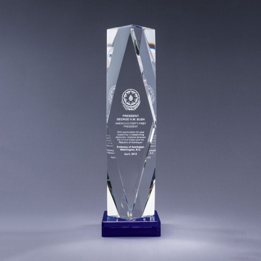 Prizma Award